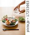 盛りつけ 和食 料理の写真 17253663