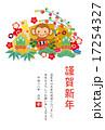 申 年賀状テンプレート 謹賀新年のイラスト 17254327
