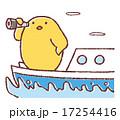 航海するヒヨコ 17254416