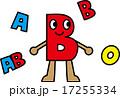 血液型B型 17255334