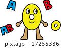 血液型O型 17255336