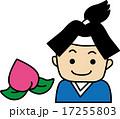 桃太郎と桃 17255803