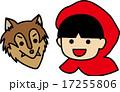 赤ずきん 赤頭巾 昔話 童話 狼 17255806
