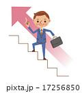 階段を登るビジネスマン 17256850