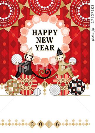 2016年申年完成年賀状テンプレート「猿と華やかボール」HAPPYNEWYEAR 17257133