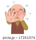 恥ずかしい 顔を覆う ベクターのイラスト 17261074