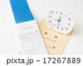給与明細と時計 17267889