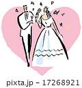 結婚式 新郎新婦 17268921