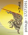 孫悟空 如意棒 はがきテンプレートのイラスト 17271091