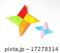折り紙の手裏剣 17278314