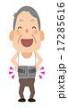 ベクター 腰痛ベルト 男性のイラスト 17285616