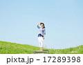 丘に立つ女性 17289398