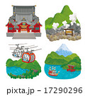 箱根観光名所 17290296