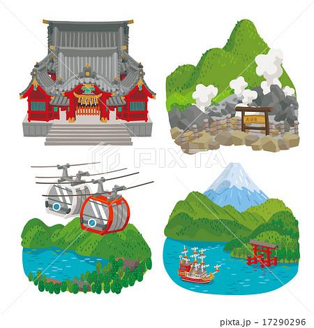 箱根観光名所のイラスト素材 17290296 Pixta
