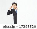 メッセージボードとビジネスマン 敬礼 17293520