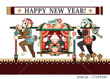 2016年申年完成年賀状テンプレート「お猿の縁起物籠屋」HAPPYNEWYEAR和風 17294083