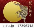 月岡芳年(玉兎より)孫悟空 年賀状イメージ 17296348