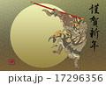 孫悟空 如意棒 はがきテンプレートのイラスト 17296356