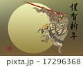 孫悟空 如意棒 はがきテンプレートのイラスト 17296368