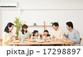 家族(朝食-3世代) 17298897
