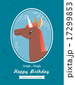 Horse Animal Cartoon Birthday card design 17299853