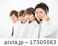 フレッシュビジネスチーム イメージ 17305063