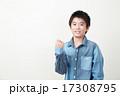 小学生 ガッツポーズ 人物の写真 17308795