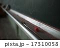 懐かしの学校黒板 17310058