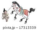 申 干支 動物のイラスト 17313339
