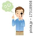 視力検査をする男性 17318908