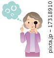 視力検査をする女性 高齢者 17318910