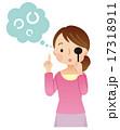 視力検査をする女性 17318911