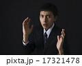 スーツ ビジネスマン 黒背景の写真 17321478
