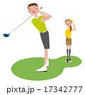 ゴルフをする男女 17342777