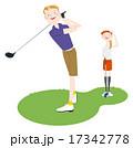 ゴルフをする男女 17342778