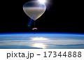 気球で宇宙旅行3 17344888