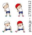 体育 準備運動 準備体操のイラスト 17359312