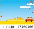 ドライブ 家族 紅葉のイラスト 17360366