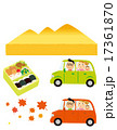 ドライブ 家族 紅葉のイラスト 17361870