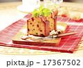 ドライフルーツ アフタヌーンティー フルーツケーキの写真 17367502