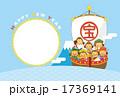 七福神(申年) 17369141
