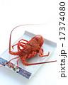 伊勢海老 甲殻類 蒸し料理の写真 17374080