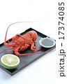 伊勢海老 甲殻類 蒸し料理の写真 17374085