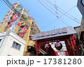 大須 大須仁王門通り 名古屋の写真 17381280