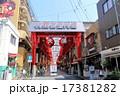大須 大須仁王門通り 名古屋の写真 17381282