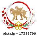 申年年賀状素材 親子猿 おんぶ 水引き飾り 17386799