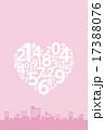 マイナンバー制度(テンプレート) 17388076
