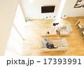 リビング インテリア 自然光の写真 17393991