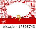 子猿と縁起物 17395743