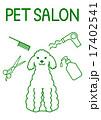 プードル サロン 犬のイラスト 17402541